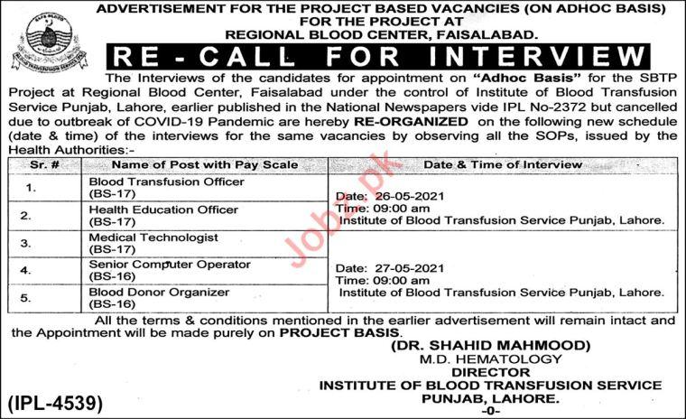 Regional Blood Center Faisalabad Jobs Interview 2021