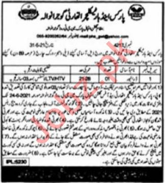 Latest Parks & Horticulture Authority Driving Posts Gujranwala 2021