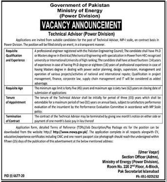 Ministry of Energy Power Division Job 2021 in Islamabad