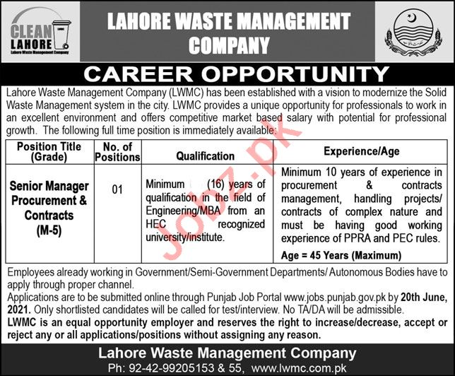 Lahore Waste Management Company LWMC Jobs 2021 Manager