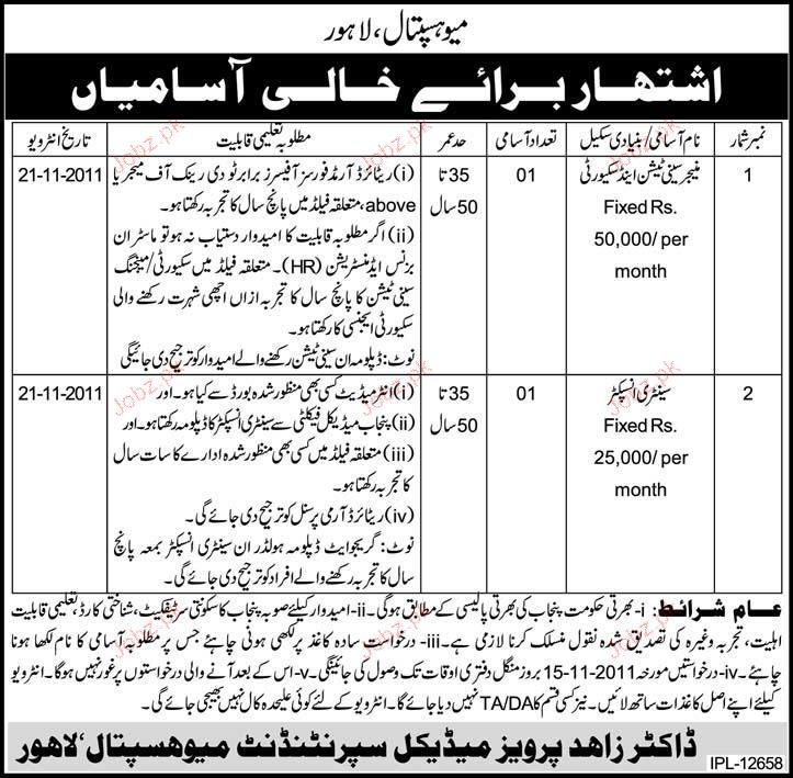 Manager Sanitation & Security, Sanitary Inspector Required