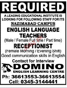 English Language Teachers Job Opportunity 2019 Job