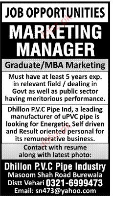 Marketing Manager Job Opportunity 2019 Job Advertisement