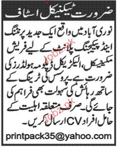 Mechanical and Electrical Diploma Holders Job Opportunity