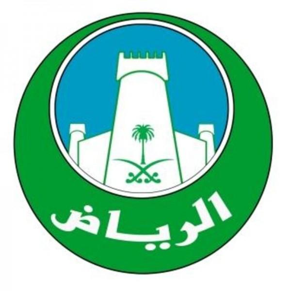 أمانة الرياض توفر وظائف إدارية وهندسية على سلم الرواتب عبر جدارة
