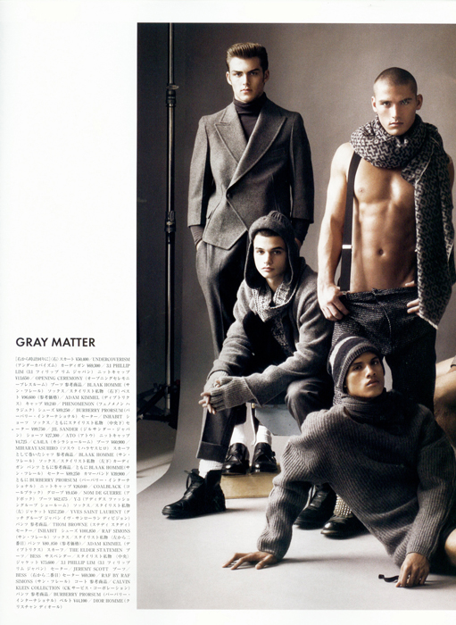 Vogue Hommes Japan #3 4