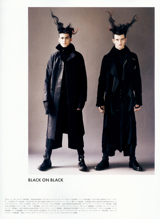Vogue Hommes Japan #3 7