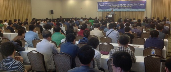 General Assembly of the Presbyterian Churches of Korea, Meeting in Los Angeles