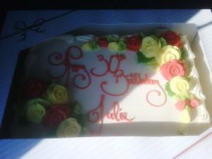 Julie's 30th birthday cake