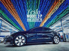 Joe推薦 Tesla Model 3P買車/交車檢查/出保心得/超充優惠碼