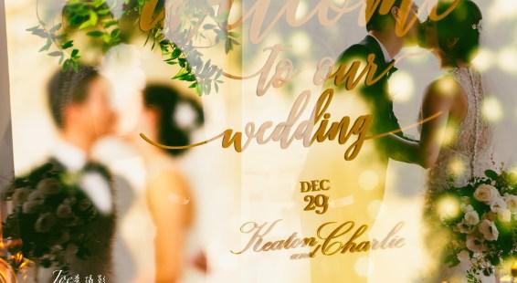 台中婚攝 Charlie+Keaton weddingday  林酒店 力行教會證婚