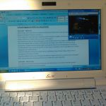 Mein kleines Netbook