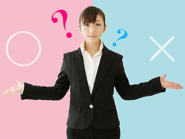 ■日本ではオンラインカジノは違法なのか?