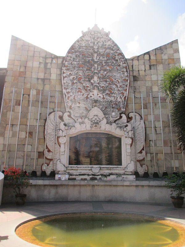 Monument de l'attentat