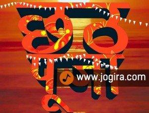 Chhath Parva – A festival Beyond Human Boundaries
