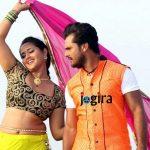 kajal raghwani bhojpuri movie