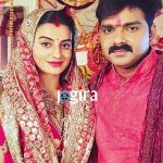 pawan singh and akshara singh marriage