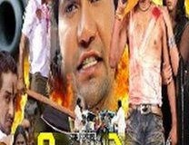 Diljale Bhojpuri Movie