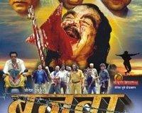 Brijwa Watch Bhojpuri movie online