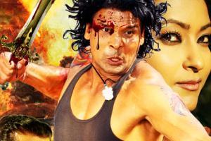 Cheetah - Bhojpuri movie