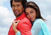 Nirahua and Monalis upcoming film zanjeer poster