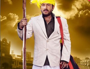 Gobar Singh to Release on 14th June