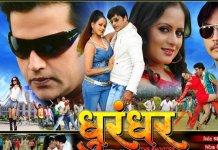 Dhurandhar the shooter poster