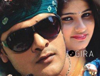 Neha shree and Khesarilal