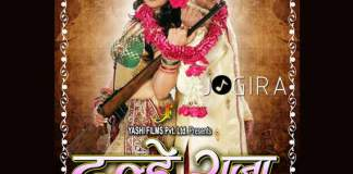 Dulhe Raja Bhojpuri Film
