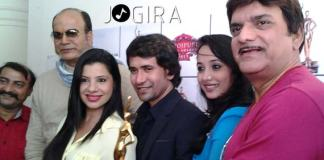 Bhojpuri Cinema Awards Function