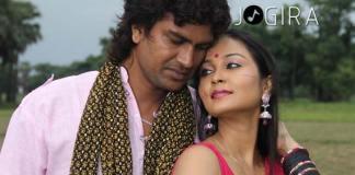 Bhojpuri Film Reja poster