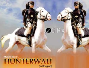 Hunterwali in Bhojpuri