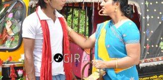 Bhojpuri Film Beta Tempu Driver ke