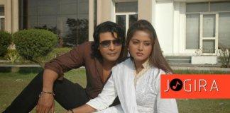 viraj bhat and anjna singh in Bhojpuri Film Garda