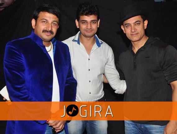 Manoj Tiwari Rajeev Mishra and Amir khan