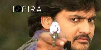 Bbhojpuri Action hero Manoj R Pandey
