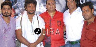 Bhojpuri Film Jaaneman