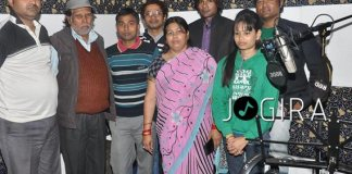 Bhojpuri film Logwa ka kahi