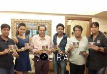 Bhojpuri Film Dariya Dil Music Release