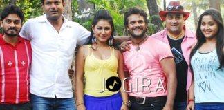 Bhojpuri Film Jaanemann shooting