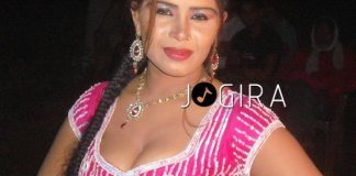 Bhojpuri hot actress Syesha Sekh