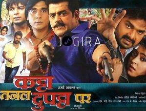 Bhojpuri Actor Ravi kishan and Pawan Singh