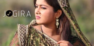 hot cake of bhojpuri film industry ANJANA SINGH