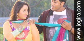 Bhojpuri film bitiya sada suhagan raha poster