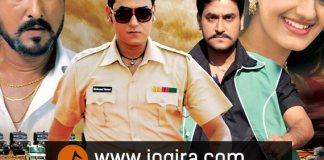 Bhojpuri film Ghus ke maarab