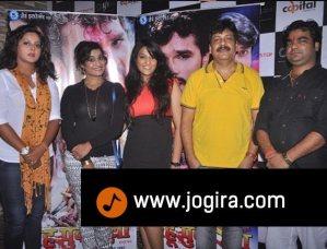 Premier of bhojpuri film Lahu Pukarela