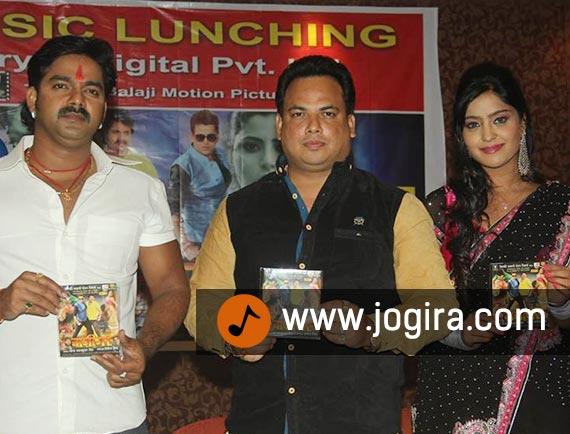 भोजपुरी फिल्म बाज़ीगर का म्यूजिक लांच