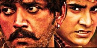 भोजपुरी फिल्म देवरा बड़ा सतावेला 2