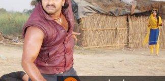 bhojpuri super star pawan singh