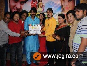 Bhojpuri film Mohabbat muturt